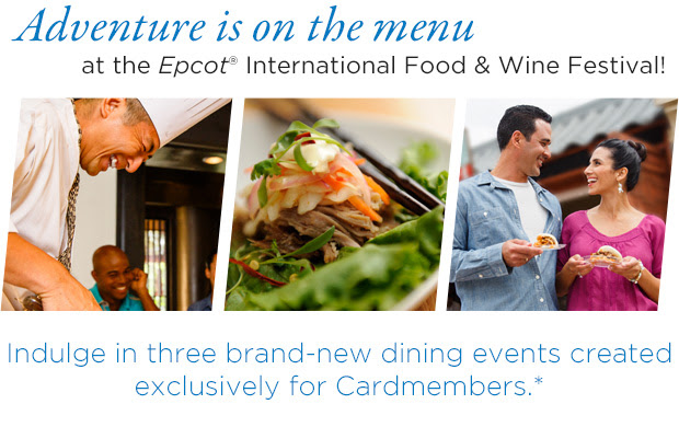 Disney Visa Exclusives for 2015 Epcot Food and Wine Festival