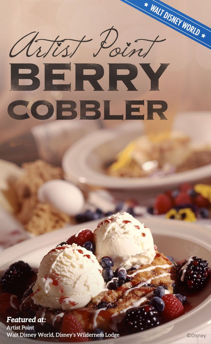 Disney Recipe: Artist Point Berry Cobbler
